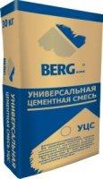УЦС (М150) Универсальная цементная смесь BERGhome